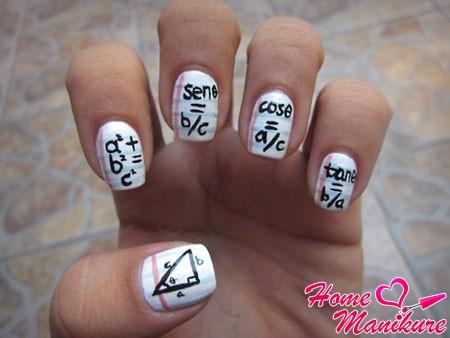 математический дизайн ногтей на первое сентября