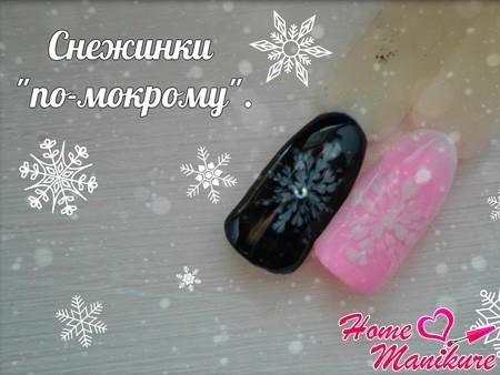 Новогодние снежинки на гель-лаке